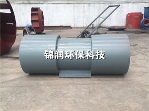 <b>SDS小型隧道射流风机</b>